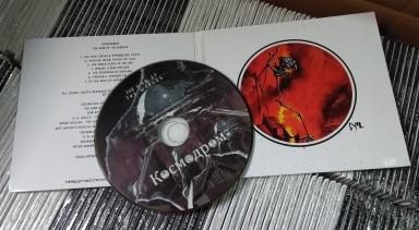 CD dentro